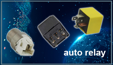 Car Relay Catalogue